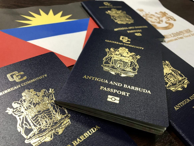 安提瓜护照